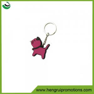 China High quality soft pvc keychain, led keychain on sale