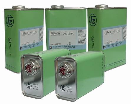 FUJI FMR-40 photosensitive emulsion coating for pad printing steel