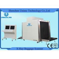 Airline Cargo 1.5*1.8m tunnel X Ray Luggage Scanner with Stable Performance