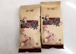 China Heat Seal Tea Kraft Paper Packaging Bags Size 25*15 CM Customized Printing on sale