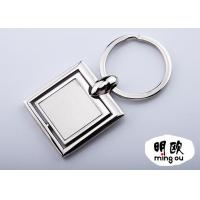 China 34g Blank Metal Keychains For Company Promotion , Square Shape Spinner Key Ring Holder on sale