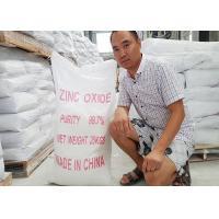 Inorganic Compound Indirect  Zinc White Powder Industrial Grade CAS No. 1314-13-2