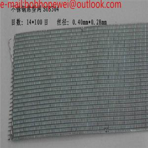 China dutch weave 304 316L 25 50 100 150 200 micron stainless steel screen mesh filter/dutch weave wire mesh filter on sale