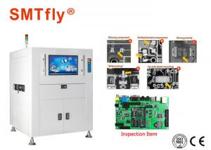China Fully Automated Inline AOI Inspection Machine With 22 Inch TFT Display / CCD Camera on sale