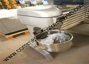 China 220 / 380V Bakery Equipment Dough Mixer High Speed For High Viscosity Food Materials on sale
