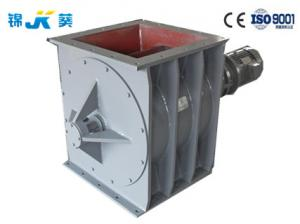 China High Speed Industrial Rotary Airlock Feeder Direct Drive With OSHA Guard on sale