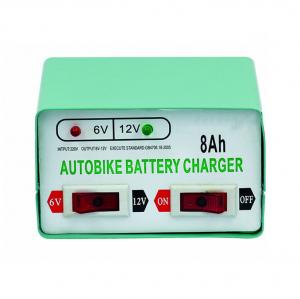 China Autobike Battery Charger 8AH 12V LED Diplay Battery Charger Input 220V Lead Acid Battery Charger For E-Bike Car Truck on sale
