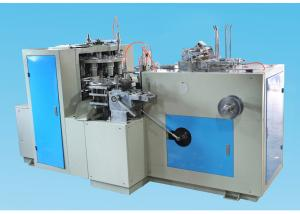 China 125 Gear Box Automatic Disposable Paper Cups Making Machine High Efficiency on sale