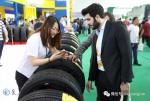 The 11th China (Guangrao) International Rubber Tire & Auto Accessory Exhibition (China GRTAE)