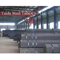China Welded(ERW) Black Steel Carbon Pipe on sale