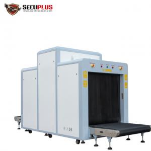 China Industrial Warehouse X Ray Baggage Scanner With UK Detect Board on sale