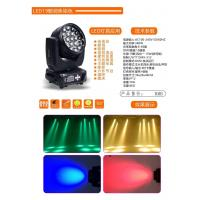 China 19*12W RGBW LED Zoom Aura Light Stage Moving Head Light on sale