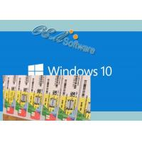 China ESD Win 10 Pro PC Product Key , OEM Pack Windows 10 Pro Coa Sticker Online Work on sale