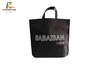 China Supermarket Recycled Non Woven Shopping Bag For Garment / Gift Packing on sale
