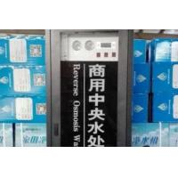 China Water Treatment Home / Family / Commercial Use City Water Cleaner 126LPH 250L on sale