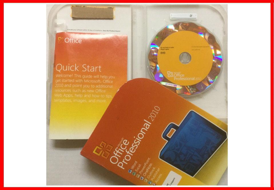 office 2010 pro plus retail key