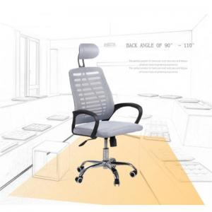 China Adjustable 92cm Mesh Lumbar Support For Office Chair on sale