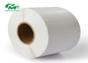 China Blank Stickers Thermal Transfer Label Rolls Compatible For Any Printer Machine on sale