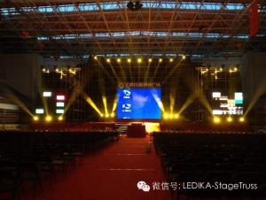 China Outdoor Concert Portable Event Lighting Aluminum Stage Truss on sale