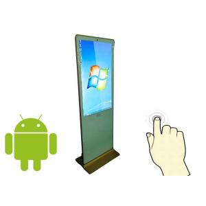 China Intel I3 Cpu Touch Screen Kiosk , Led All In One Pc Computer With Wifi on sale