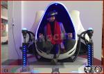 ゲームのための贅沢 9D のバーチャル リアリティ装置/バーチャル リアリティの乗車