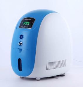 China Low Noise Medical Oxygen Generator Portable , Medicare And Portable Oxygen Concentrator on sale