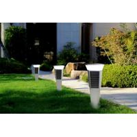 China Motion-sensing Brightest Solar Lights for Garden & Outdoor Waterproof on sale