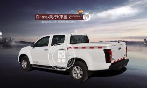 Quality Tampas novas do tonneau do recolhimento do PROJETO D-max/F-150/Tundra/Hilux for sale