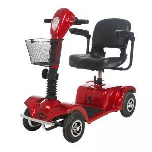 China 年長の外で/電気スクーター、医学の電気スクーターを不具にしました on sale