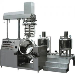 China ZRJ-300L Vacuum Emulsification Mixer on sale