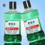 OEMの液体のクロルヘキシジンのうがい薬のブランド
