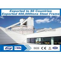China Structural Framing And Prefabricated Steel Structure With CE At Asuncion Area on sale