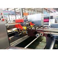 Corrugated Cardboard Carton Box Stitching Machine For Carton Box 2200 mm