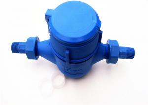 Quality Plastic Multi Jet Water Meter Domestic Super Dry Dial Cold Type LXSG-15P for sale