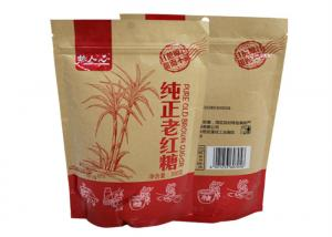 China Sugar Laminated Food Grade Brown Paper Bags , Fine Wheat Flour Resealable Brown Paper Bags on sale
