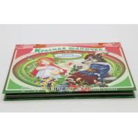 A4 children colorful 3D story board books
