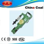 Air leg rock drill YT28 Rock Drill