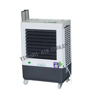 China Yingshi cooler -3600m³/h Brazil household swamp evaporative air cooler on sale