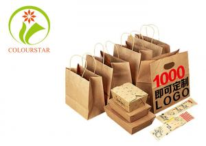 China Custom Logo Printed Cheap Eco Recycle Take Away Food Packaging Brown Craft Paper Bag With Handles on sale