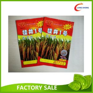 China PET + PE Moisture Proof Custom Made Packaging Bags For Plants Seeds on sale