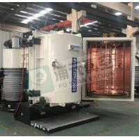 China Plastic Cap Vacuum Metallizing Plant/PVD Vacuum Coating Machine on sale