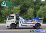 油圧装置Dongfengのシャーシが付いている強さのレッカー車のレッカー車を持ち上げて下さい