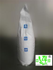 China 100 cps - 7500 cps Food grade guar gum powder natural high molecular on sale