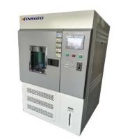 5000mL Temperature Humidity Test Chamber / Xenon Lamp Aging Test Chamber