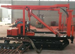 China Multifunctional Crawler Mounted Drill Rig XY-3 Color Customized For Water Well on sale
