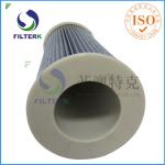 Anti Static Dust Collector Air Filter , High Performance Dust Filter Cartridge