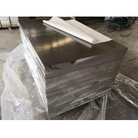China Aircraft Fittings  7075 T651 Aluminum Plate  High Weight - To - Strength Ration on sale