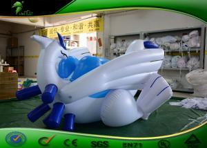 China Custom Inflatable Cartoon Characters / Inflatable Animal Dragon Toys Blue on sale