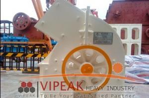 China Lista de precios del equipo de la trituradora de piedra de la trituradora de martillo de Vipeak on sale