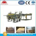 automatic plywood veneer vertical splicing machine